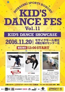 20161120_murasupo